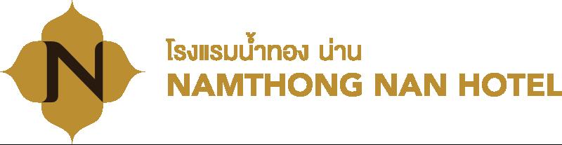 NAMTHONGNAN HOTEL